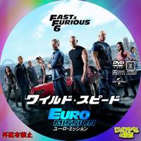ワイルドスピード_ユーロミッション_DVDラベル